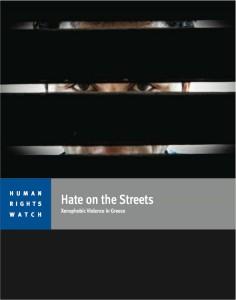 """""""Odio nelle strade: violenza xenofoba in Grecia"""". Un rapporto di Human Rights Watch"""