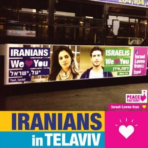 Iranians in Tel Aviv