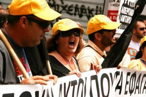 Creditors' Stalemate Brings Greece to Knife Edge