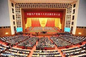 XVIII Congreso del Partido Comunista de China: El difícil vuelo del Dragón