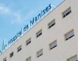 Nuevo escándalo: quiebra el hospital de Manises (Valencia)