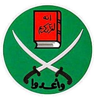 """Irmandade Muçulmana anuncia triunfo do """"sim"""" no referendo do Egipto"""