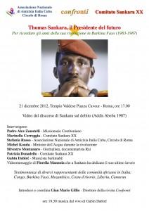 Incontro in ricordo di Thomas Sankara