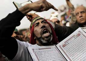 Opositores egípcios qualificam diálogo como desnecessário