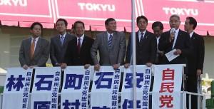 Il Giappone esce dal coro