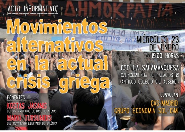 Movimientos alternativos en la crisis griega: actos de apoyo en Madrid