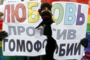 Russia: no alla legge omofoba