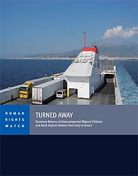 Italia: i respingimenti in Grecia violano i diritti umani.