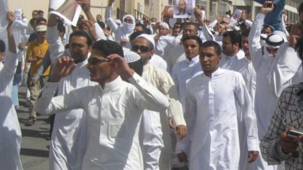 Proteste  anti-regime in Arabia Saudita