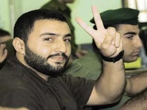 Prigionieri palestinesi contrabbandano il proprio sperma dai penitenziari