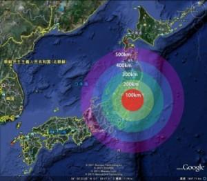 11 mars 2011, Remember Fukushima