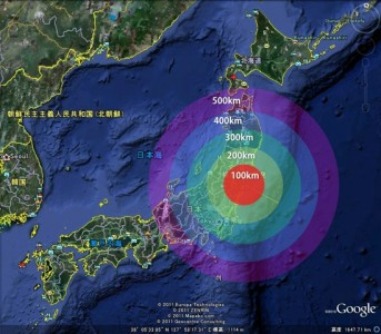 Desastre nuclear em Fukushima