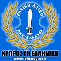 Cipro: aumentano gli atti di violenza contro i lavoratori stranieri sulla scia del collasso economico del paese