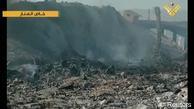 """Siria: """"Ataques israelíes son declaración de guerra"""""""