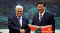 Apoyo chino a Estado palestino