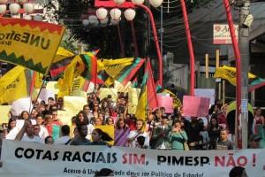 Movimentos finalizam emendas para projeto que cria cotas nas universidades públicas de SP