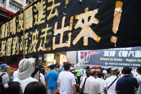 Le contrôle de la liberté d'expression en chine