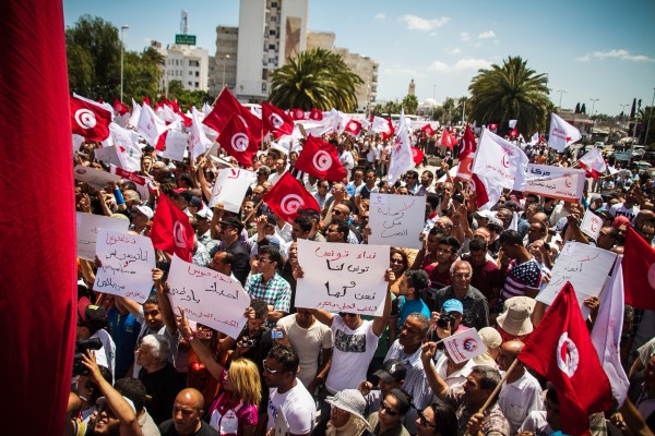 100s of Tunisians hold demo over controversial draft law