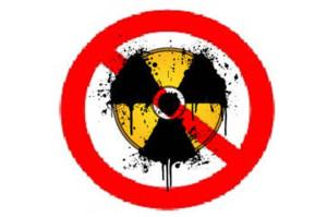Criação da Agência Nacional de Segurança Nuclear