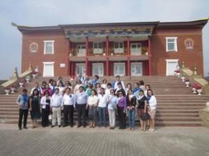 Congreso Centro Cientifico Bureato