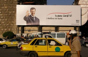 Damasco amenazado contiene el aliento
