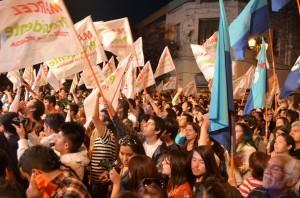 Cile: atto di chiusura della lista Tod@s a La Moneda
