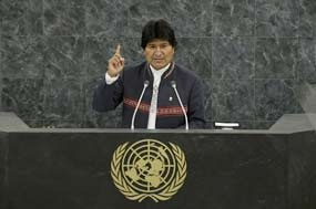 Bolivia to Promote from G-77 a Fair and Sustainable World Order