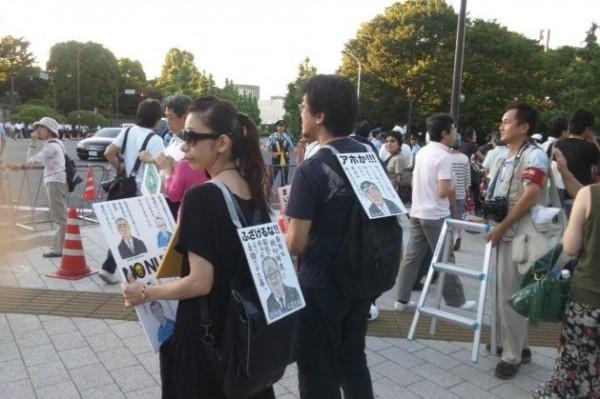 Energies Clash in Tokyo Election