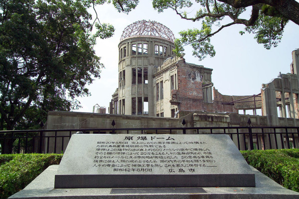 Japan in danger to lose its constitutional article for the rejection of war
