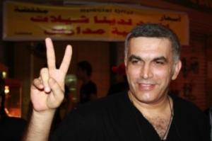 Nabeel Rajab liberato dopo due anni in prigione per la difesa dei diritti umani in Bahrain