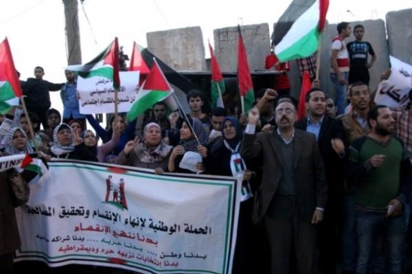 El tren de la reconciliación de Palestina arriba a otra estación