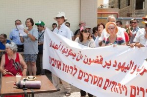 Rally in Tira: Jews and Arabs Refuse to be Enemies