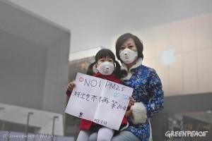 Airpocalypse Hits Beijing… and Breaks Devastating New Record