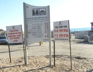 Israeli airline criticized over Orthodox Jews 'bullying' women passengers