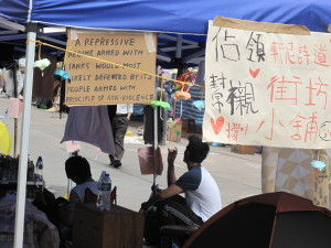 Hong Kong: seventeen years and nothing…