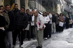 Una banca molto differente per la gente che cerca casa ad Atene