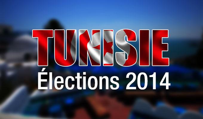 [foto tratta dal sito dell'ISIE (Instance Supérieure Indépendante pour les Élections)]