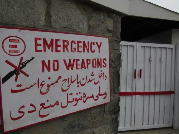Qualcosa di semplice in Afghanistan