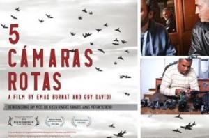 Ciclo de cine palestino en Santiago de Chile