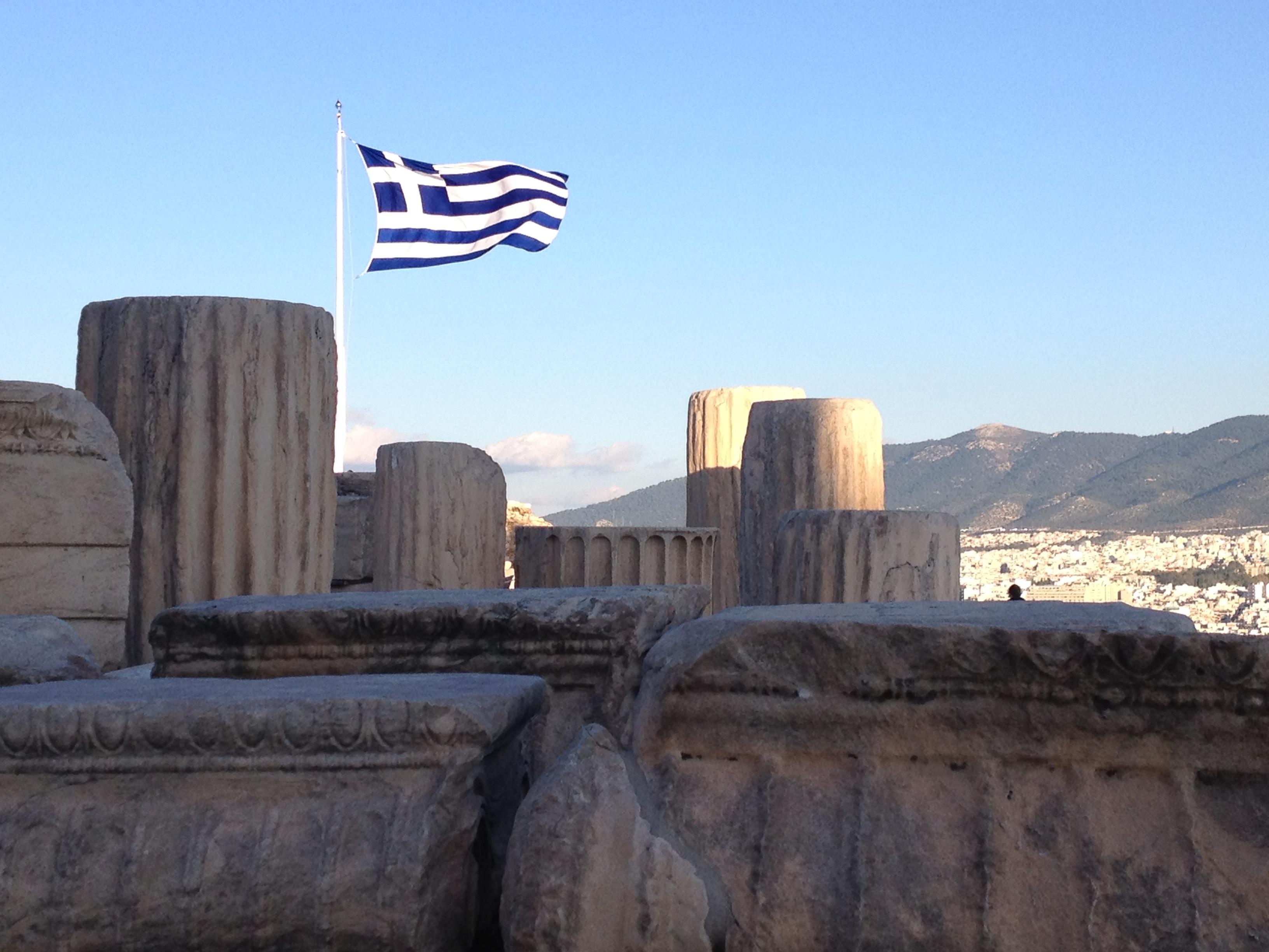 Un giorno ad Atene