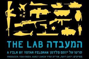 ProMosaik interviewt den israelischen Filmproduzenten Yotam Feldman
