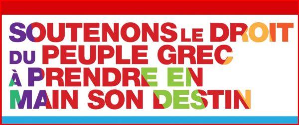 Manifestation samedi 17 janvier à Bruxelles :  « Avec le peuple grec, pour en finir avec l'austérité ! »