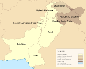 PAKISTAN: Formation of military courts not a solution but an illusion