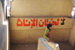World Day of Zero Tolerance for Female Genital Mutilation