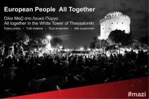 Donnons une chance à la Grèce