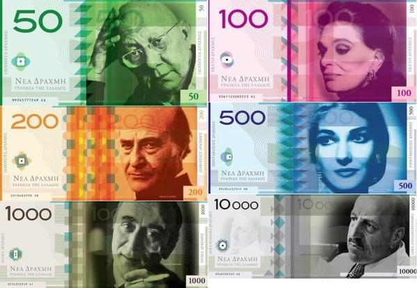 Per la Grecia non si tratta di un gioco