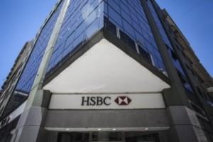 El PT pide investigar cuentas brasileras en el HSBC de Suiza