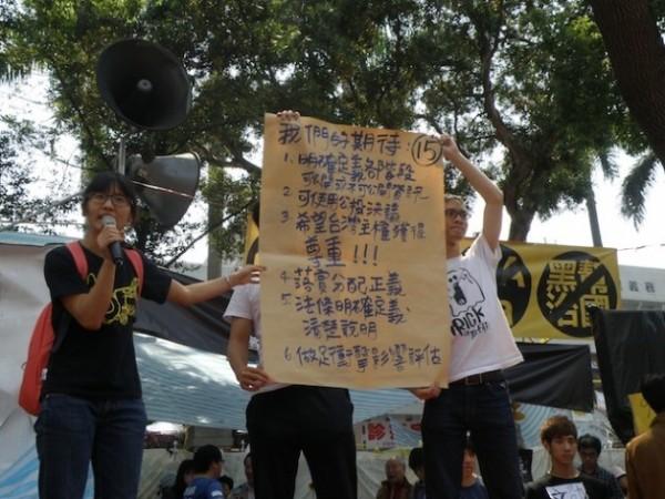 Activistas de Taiwán lanzan campaña para reforma constitucional