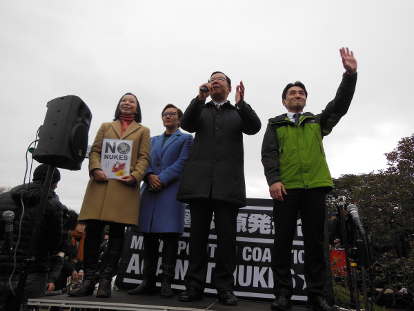 NO NUKES DAY – Unified Action Against Nuclear Power!Remember Fukushima & Halt Restarts!