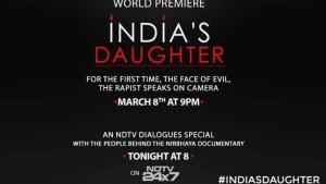 """""""Figlie dell'India """", si estende la riflessione sul filmato vietato"""